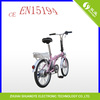 2014 electric foldable bicycle with en15194 and en14764
