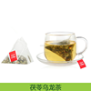 6050 Top Grade New Product Oolong Health Body Tea