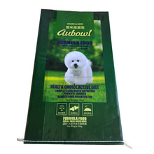 white woven polypropylene poultry feed bag pp bags 25kg 50kg 50lb dog food/pet food/animal feed packaging bag