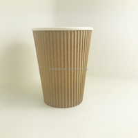 Disposable Ripple Wall Paper Cup With Single Color