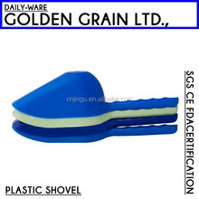 cheap portable plastic manure scoop