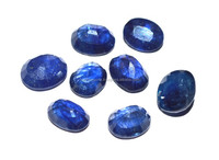 Wholesale Supplier of Blue Sapphire Cabochons : Blue Sapphire from INDIA