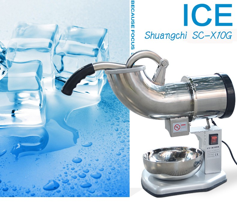Commercial Fully Stainless Steel Industrial Electric Ice Crusher