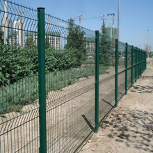powder coated wire mesh fence for boundary wall(ISO FACTORY)