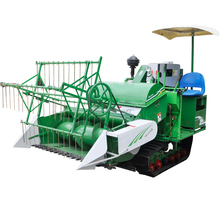 Paddy Field Farm Machine Rice Harvesting Equipment