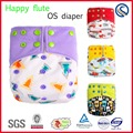 Happy flute washable diapers suede cloth baby reusable pocket cloth diaper