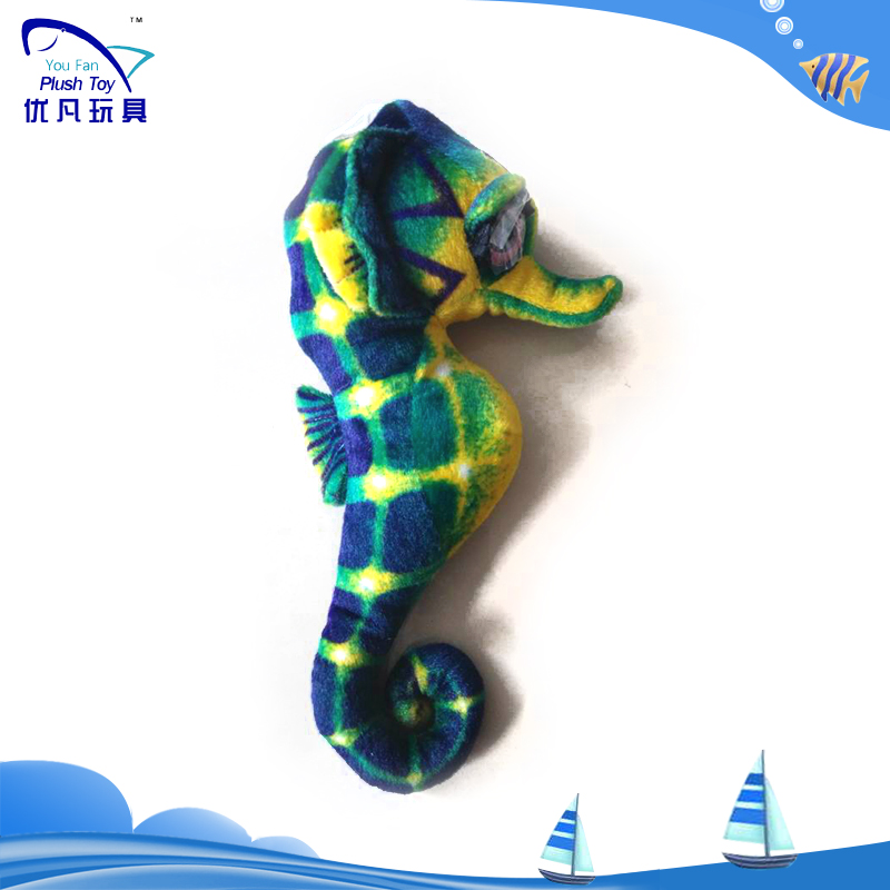 Sea Horse 33cm Plush Toys Dolls /stuffed toys Baby Kids Children for boys girls Christmas gifts decoration