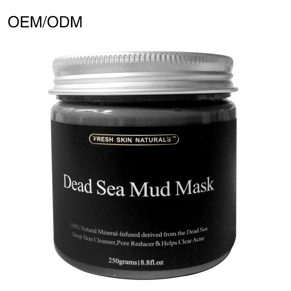 2017 Hot Selling Natural Dead Sea Mud Mask For Purifying Pores
