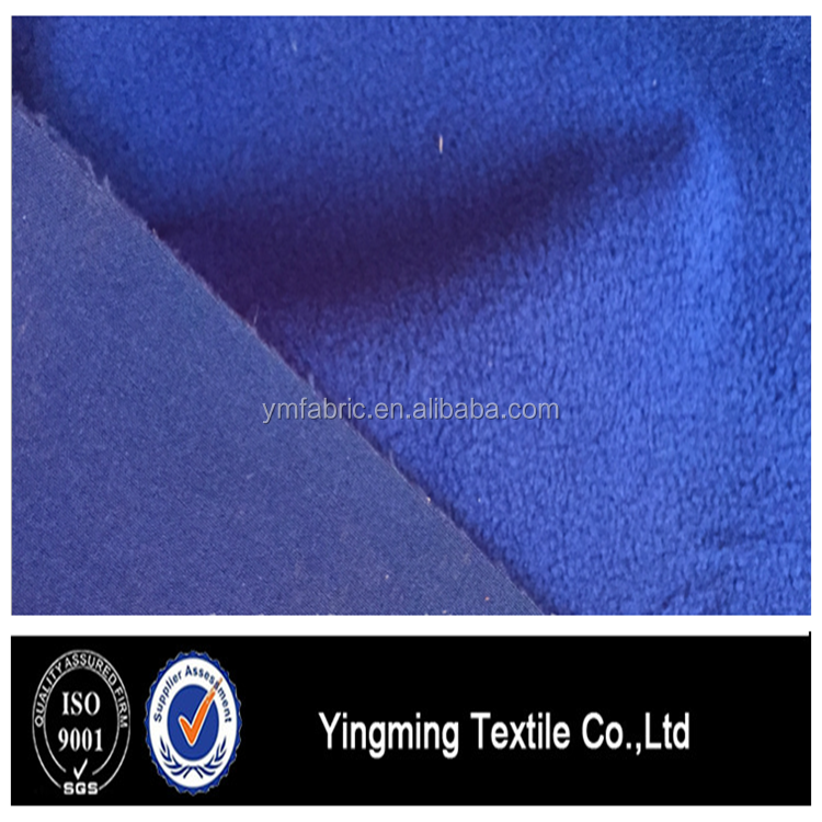 Waterproof durability polyester TPU polar fleece 3 layer laminated solid dyed fabric for winter jacket