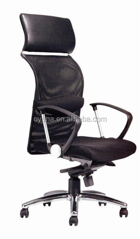 Swivel leather office chair