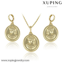 63316 China Wholesale14K Elegant Gold Jewelry Set without Stones