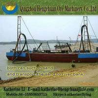 Self Suction Barge for Sale