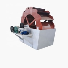 sand washing machine,mining equipment