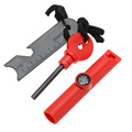 Gift products Multi-function Kit Flint Outdoor Survival Tool Kit Emergency with Compass and Whistle