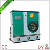 Latest Commercial wool scouring Dry Cleaning hotel washing machine for sale