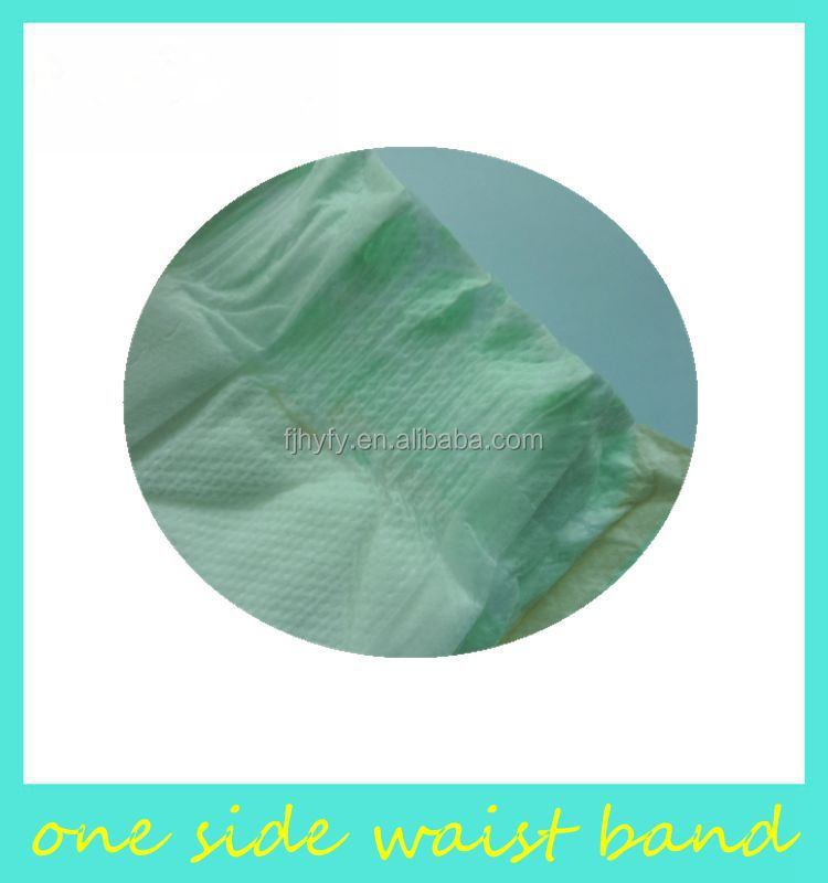 disposable baby diaper free sample adult baby diaper