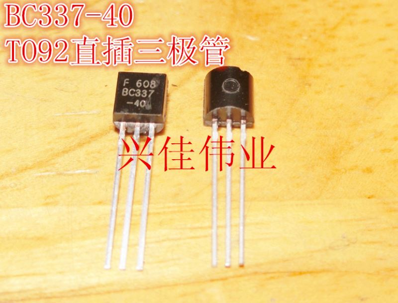 BC337-40 TO92 inNPN 45 v 0.8 <strong>A</strong>/<strong>1000</strong>/package = 70 yuan only