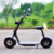 2017 2016 new product big two wheels citycoco 1000w 60v electric scooter electric motorcycle bluetooth/anti-theftwith CE/ROHS