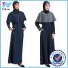 Yihao latest new model Open Front zipper Cape Abaya designs 2015 in dubai