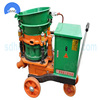 380V concrete shotcrete machine cement plaster equipment
