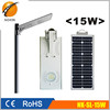 High Power Led Module Solar Street