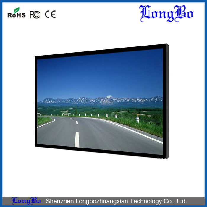 high quality and low price 42 inch lcd cctv monitor