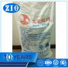 /product-detail/on-sale-quick-lead-good-price-calcium-hydroxide-coa--60630989061.html