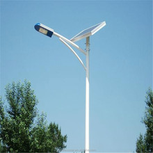 High Power 36 Watt Led Street Light Lamp With Solar Panel