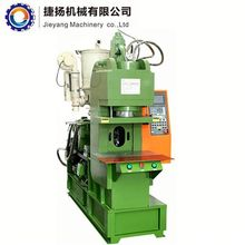 hot Sell perform cost of injection moulding machine
