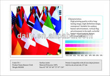90g Flag canvas for outdoor digital printing