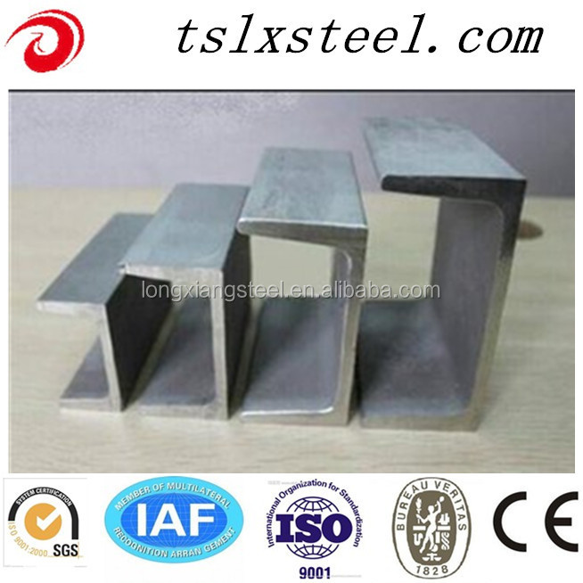 allibaba.com online shopping u steel channel, galvanized steel c channel
