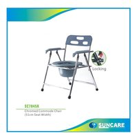SC7045K Foldable Commode Chair, 51cm seat width, commode seat