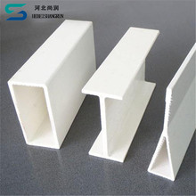 pultruded fiberglass products/FRP i shape beam/composite i beam