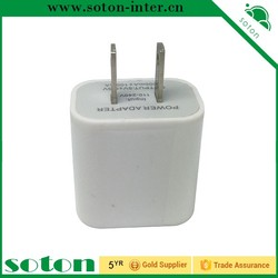 Whole Sale Alibaba For Samsung Charger 5V 2.1A Dual USB Wall Charger