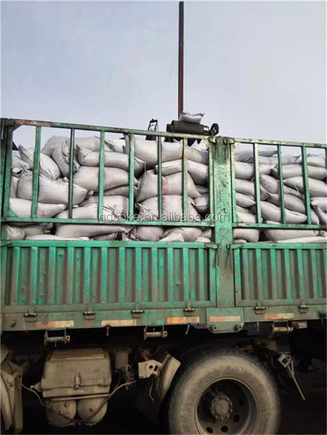SGS calcined anthracite coal / CAC 0.5-4mm