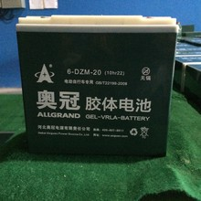 12V20Ah rechargeable e bike battery for electric bicycle