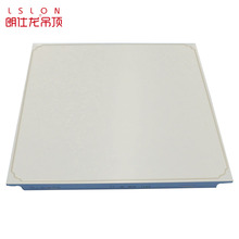 The aluminum perforated flexible slat ceiling tiles