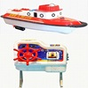 rc boat brushless 2.4G high quality remote control ship