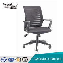 Modern middle back swivel mesh fabric conference staff visitor office chair