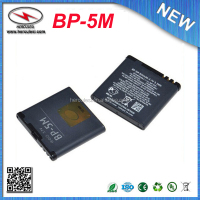 900Mah Bp-5m Battery For Nokia 8600 Luna 6500 Slide 5610xm 5700 6220c