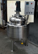 MZH-M Food grade stainless steel steam/electric heating emulsifying mixing tank