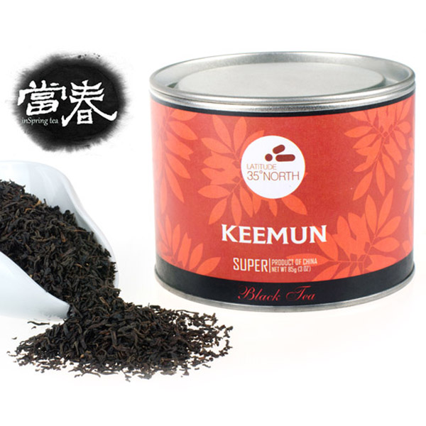 High quality Black Tea Keemun, special black tea of China