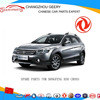 Dongfeng H30 Cross Auto Spare Parts