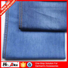 hi-ana fabric1 Top quality control new style cotton polyester spandex jeans fabric