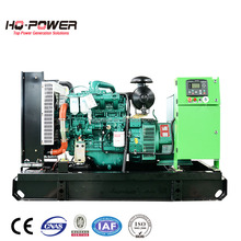 magic power equipment yuchai 50kw generator diesel