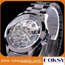 MCE Branded Day Date Display Analog Watch,Leather Wrist Men Automatic Mechanical Watch 01-0060298