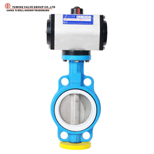 Pneumatic operated wafers ends type cast iron/Ductile Iron butterfly valve