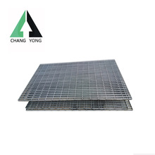 galvanized steel grating,galvanized floor grating,floor gully grating