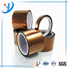 0.025mm amber heat-resistant insulation polyimide film