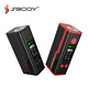 Sbodytech wholesale Lancer 88w color big screen Box Mod 18650 battery in stock